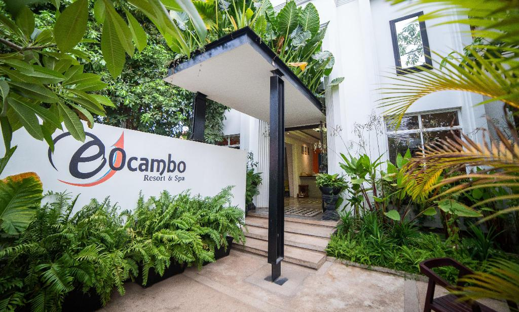eOcambo Resort and Spa