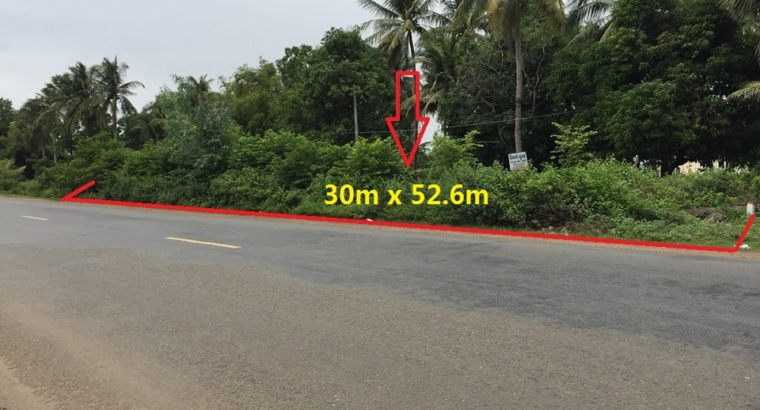 Land For Sale on National Road 05