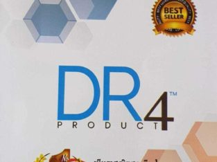 Food Supplement – DR4