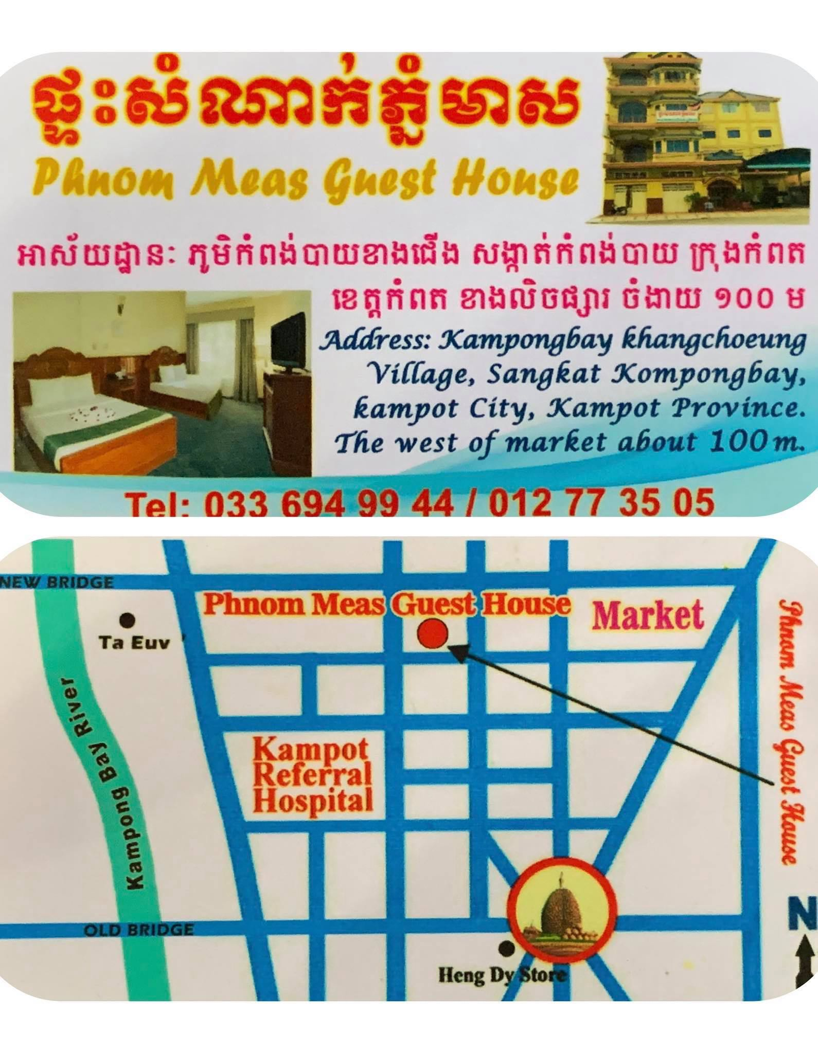 Guesthouse