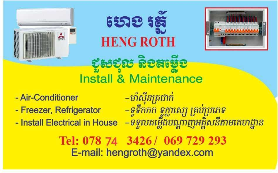 repair air conditioning and electrician