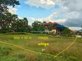 Land For Sell Kampong Speu Province