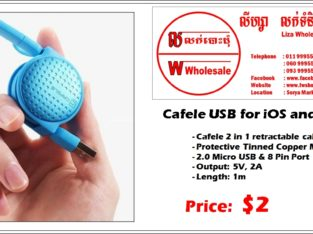 Cafele USB for iOS and Android