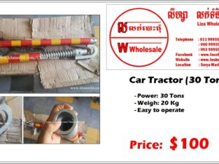 car-tractor-30-tons-20kg