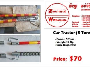 car-tractor-5-tons-10kg
