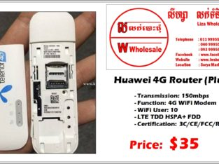 Huawei 4G Router (Plus & Play)