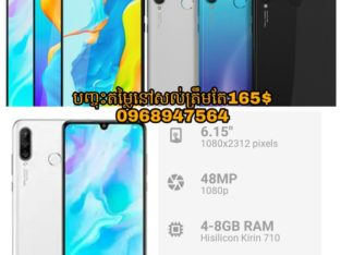 hauwei p30 lite new warranty
