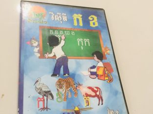 Education VCD