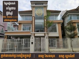 Qeen villa for sale