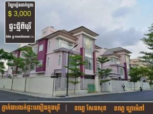 King Villa for rent