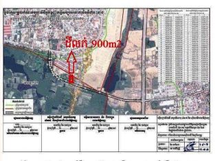 Land for sale near hun Sen Blvd (beong Tompun)