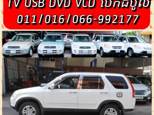 Many CRV 2002 Full 100% Camera VCD DVD