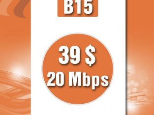 FTTH Business 20mbps/39$