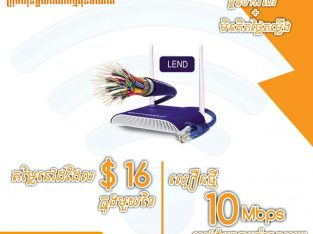 promo time fiber home (Opennet)