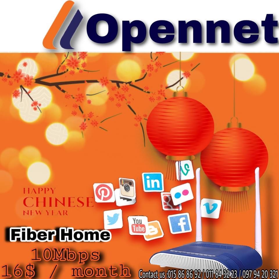 10mbps/month ស្មេីរ 16$
