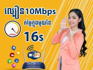 48$ ពី Opennet package