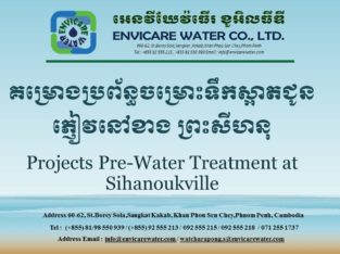 Water Treatment Systems for Drinking and Building