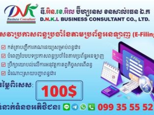 Account and Tax Service