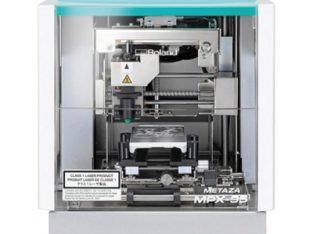 Roland Metaza MPX-95 Impact Printer With DPM Kit